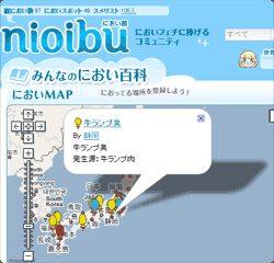 Nioibu.com